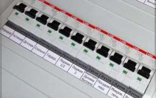 Как подобрать автоматический выключатель по нагрузке