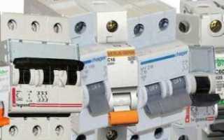 Как расчитать автоматы на электричество