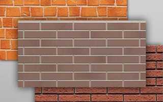 Отделочные стеновые панели для наружной отделки