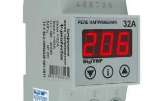 Защита холодильника от перепадов напряжения в сети
