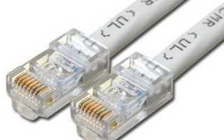 Подключение витой пары 8 провода