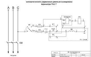 Схема подключения фотоэлемента для уличного освещения