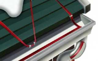 Схема подключения греющего кабеля для водопровода