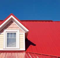 Чем покрасить металлическую крышу дома?