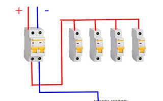 Как соединить автоматы в щитке пошагово