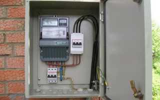 Щитки электрические пластиковые для счетчика и автоматов