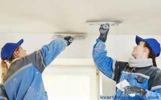 Финишное выравнивание потолка своими руками