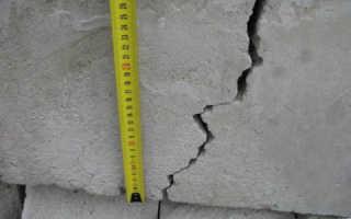 Треснула стена дома из пеноблока что делать?