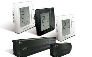 Автоматическая регулировка температуры отопления
