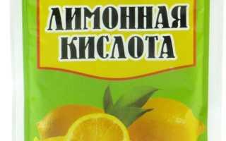 Чистка машинки автомат лимонной кислотой