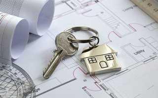 Перепланировка ипотечной квартиры без согласования с банком