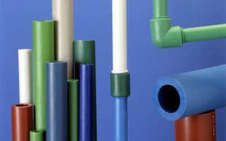 Как правильно покрасить полипропиленовые трубы?