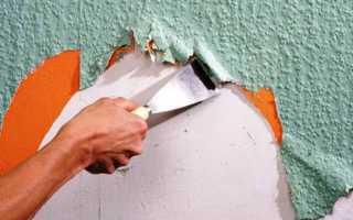 Как убрать моющиеся обои со стены?