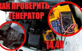 Проверка работоспособности генератора автомобиля