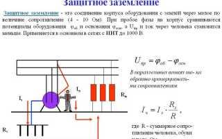Назначение повторного заземления нулевого провода
