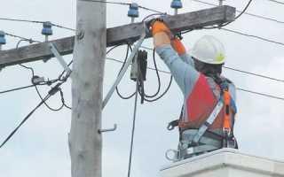 Проект подключения электричества к частному дому образец