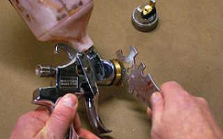 Промывка краскопульта после покраски