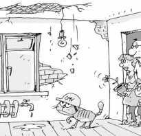 Акт приемки квартиры в новостройке с замечаниями