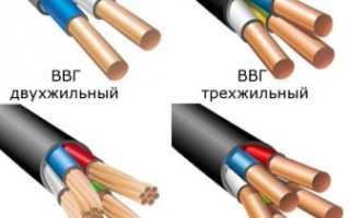 Каким проводом подключить электроплиту