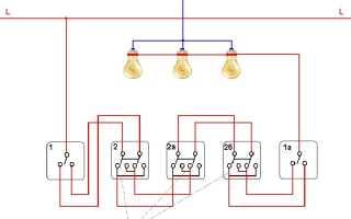 Переходные выключатели света и их подключение