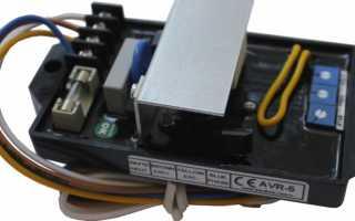 Трехрежимный реле регулятор напряжения генератора