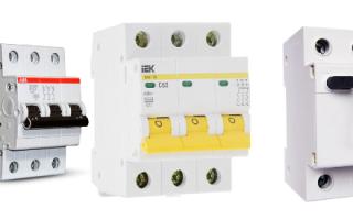 Как выбрать автоматический выключатель для дома