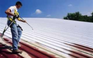Чем покрасить крышу дома из железа?